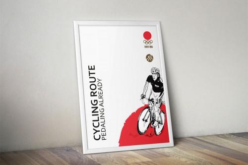 portfolio 11/24  - Juegos conmemorativos Olimpiadas Tokyo 1964 Ciclismo creando tensión
